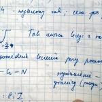 notatki LH, 03.2016